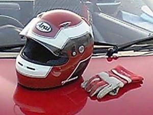 kuma_helmet